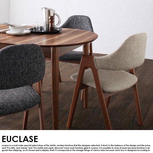 伸長式オーバルダイニング EUCLASE【ユークレース】4点セット(テーブル+チェア2脚+ベンチ1脚) W160-210 の商品写真その4