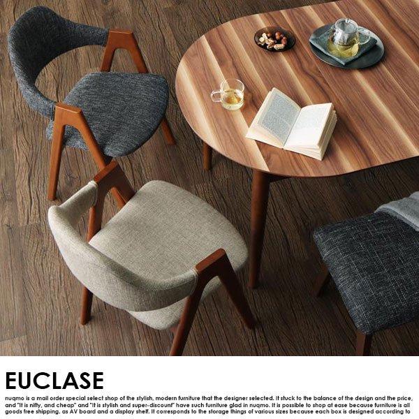 伸長式オーバルダイニング EUCLASE【ユークレース】4点セット(テーブル+チェア2脚+ベンチ1脚) W160-210 の商品写真その5