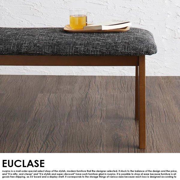 伸長式オーバルダイニング EUCLASE【ユークレース】4点セット(テーブル+チェア2脚+ベンチ1脚) W160-210 の商品写真その6