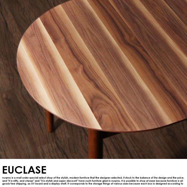 伸長式オーバルダイニング EUCLASE【ユークレース】4点セット(テーブル+チェア2脚+ベンチ1脚) W160-210 の商品写真その8
