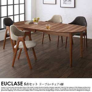 伸長式オーバルダイニング EUCLASE【ユークレース】5点セット(テーブル+チェア4脚) W160-210