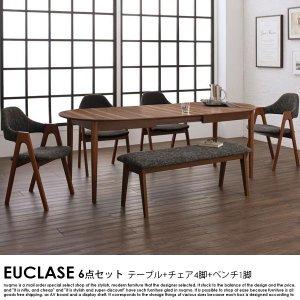 伸長式オーバルダイニング EUCLASE【ユークレース】6点セット(テーブル+チェア4脚+ベンチ1脚) W160-210