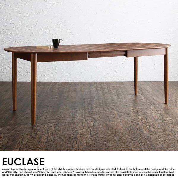 伸長式オーバルダイニング EUCLASE【ユークレース】7点セット(テーブル+チェア6脚) W160-210 の商品写真その2