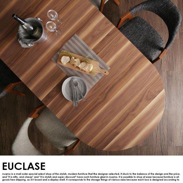 伸長式オーバルダイニング EUCLASE【ユークレース】7点セット(テーブル+チェア6脚) W160-210 の商品写真その5