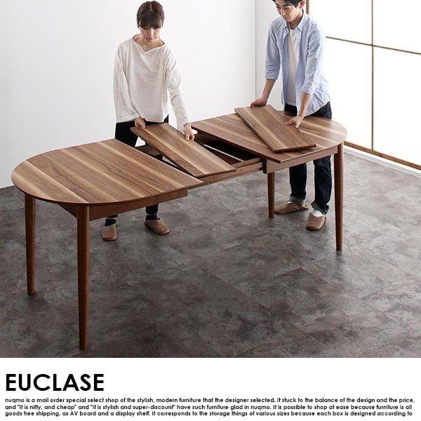 伸長式オーバルダイニング EUCLASE【ユークレース】7点セット(テーブル+チェア6脚) W160-210 の商品写真その8