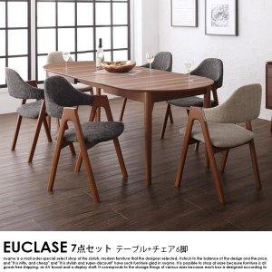 伸長式オーバルダイニング EUCLASE【ユークレース】7点セット(テーブル+チェア6脚) W160-210