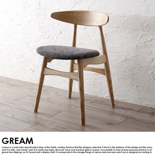北欧モダンデザインダイニング GREAM【グリーム】4点セット(テーブル+チェア2脚+ベンチ1脚) W150の商品写真その1