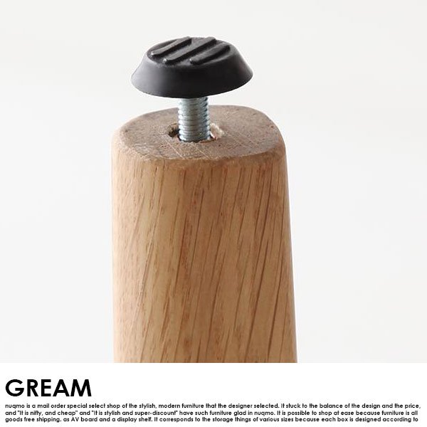 北欧モダンデザインダイニング GREAM【グリーム】4点セット(テーブル+チェア2脚+ベンチ1脚) W150 の商品写真その10