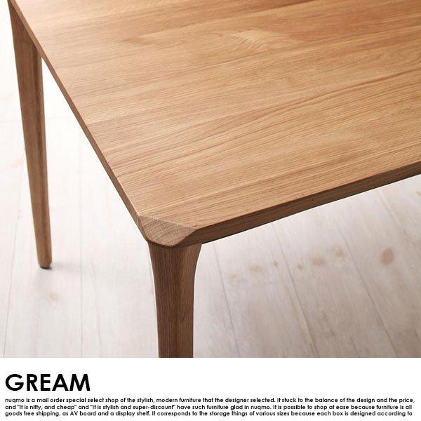 北欧モダンデザインダイニング GREAM【グリーム】4点セット(テーブル+チェア2脚+ベンチ1脚) W150 の商品写真その8