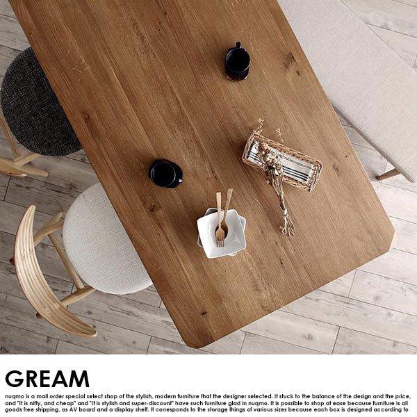 北欧モダンデザインダイニング GREAM【グリーム】4点セット(テーブル+チェア2脚+ベンチ1脚) W150 の商品写真その9