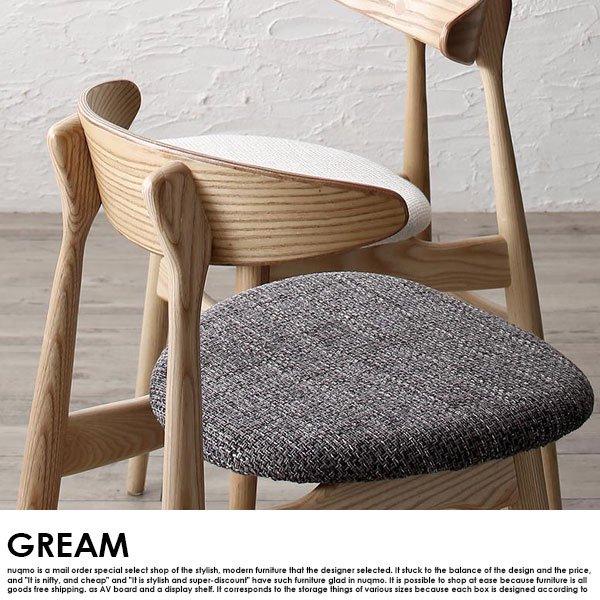 北欧モダンデザインダイニング GREAM【グリーム】5点セット(テーブル+チェア4脚) W150 の商品写真その4