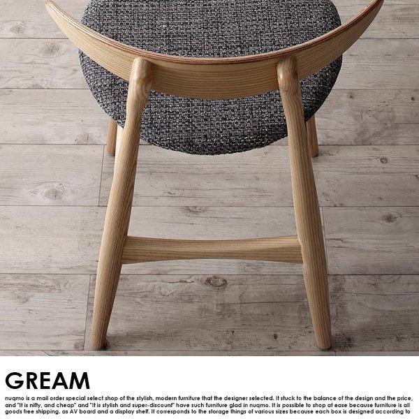 北欧モダンデザインダイニング GREAM【グリーム】5点セット(テーブル+チェア4脚) W150 の商品写真その5