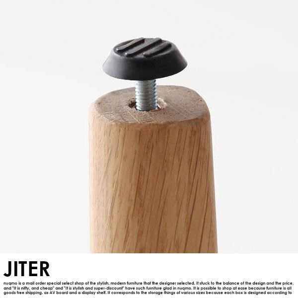 北欧モダンデザインダイニング JITER【ジター】4点セット(テーブル+チェア2脚+ベンチ1脚) W150 の商品写真その11