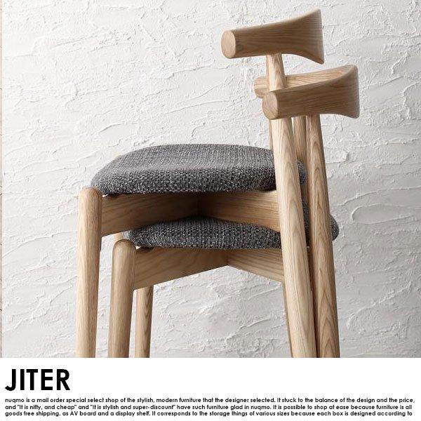 北欧モダンデザインダイニング JITER【ジター】4点セット(テーブル+チェア2脚+ベンチ1脚) W150 の商品写真その5