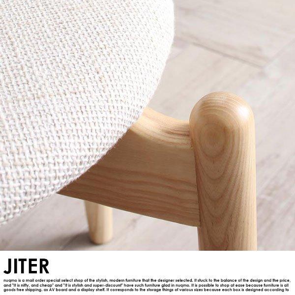 北欧モダンデザインダイニング JITER【ジター】4点セット(テーブル+チェア2脚+ベンチ1脚) W150 の商品写真その6