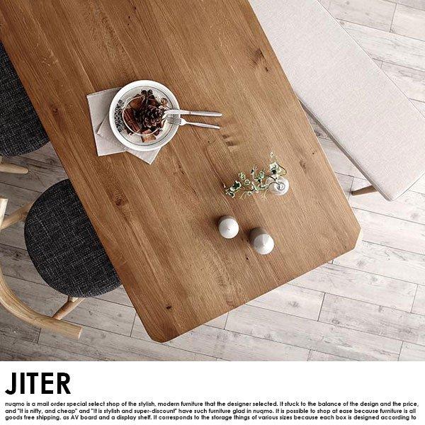 北欧モダンデザインダイニング JITER【ジター】4点セット(テーブル+チェア2脚+ベンチ1脚) W150 の商品写真その9