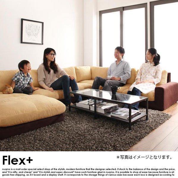 ローソファー Flex+【フレックスプラス】2点セット(1P肘なし+2P)【沖縄・離島も送料無料】 の商品写真その9