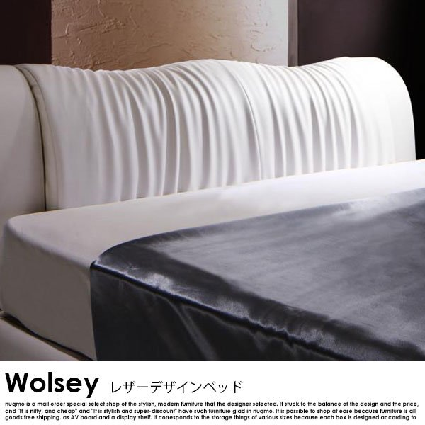 レザーモダンデザインベッド Wolsey【ウォルジー】スタンダードボンネルコイルマットレス付 セミダブル の商品写真その3