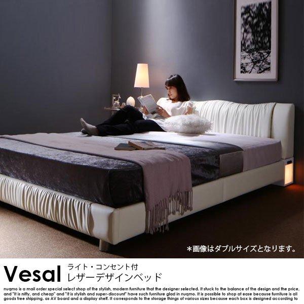ライト付きレザーモダンデザインベッド Vesal【ヴェサール】フレームのみ ダブルの商品写真大