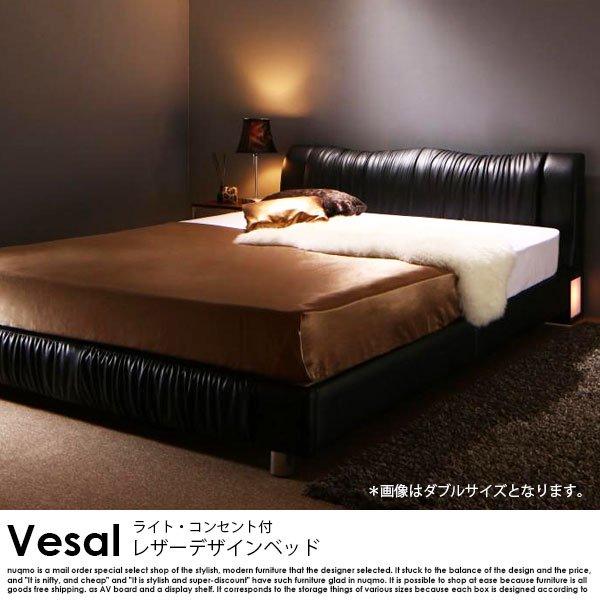 ライト付きレザーモダンデザインベッド Vesal【ヴェサール】フレームのみ ダブルの商品写真その1
