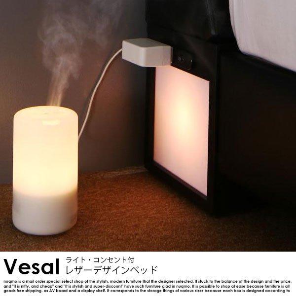 ライト付きレザーモダンデザインベッド Vesal【ヴェサール】フレームのみ ダブル の商品写真その3