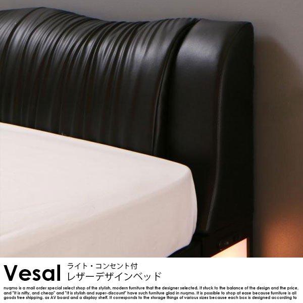 ライト付きレザーモダンデザインベッド Vesal【ヴェサール】フレームのみ ダブル の商品写真その4