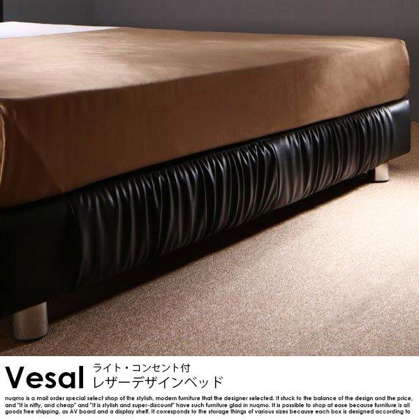 ライト付きレザーモダンデザインベッド Vesal【ヴェサール】フレームのみ ダブル の商品写真その5