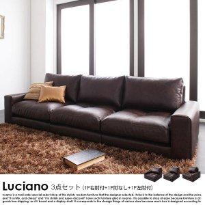 レザーローソファー Luciaの商品写真