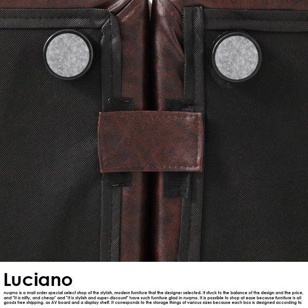 レザーローソファー Luciano【ルチアーノ】2点セット(1P肘なし+2P)【沖縄・離島も送料無料】 の商品写真その11