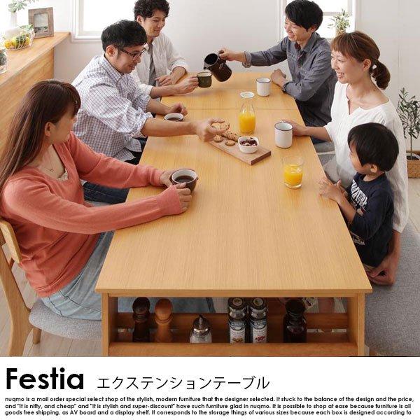エクステンションダイニング Festia【フェスティア】4点セット(テーブル+チェア2脚+ベンチ)(W120-180)  の商品写真その5