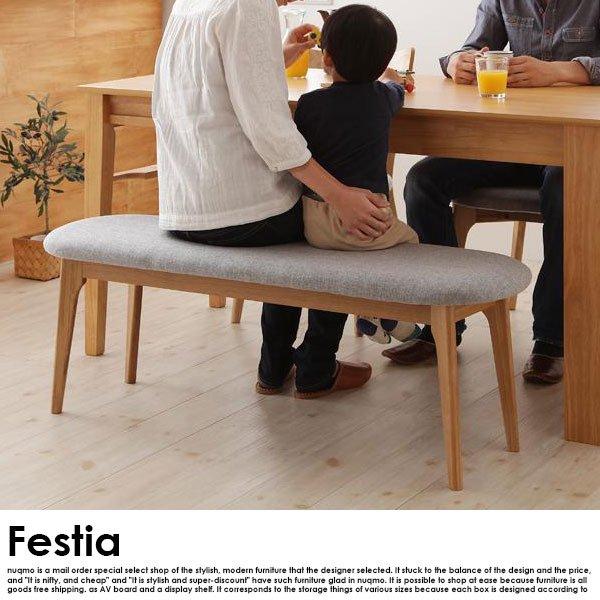 エクステンションダイニング Festia【フェスティア】6点セット(テーブル+チェア4脚+ベンチ)(W120-180)  の商品写真その11