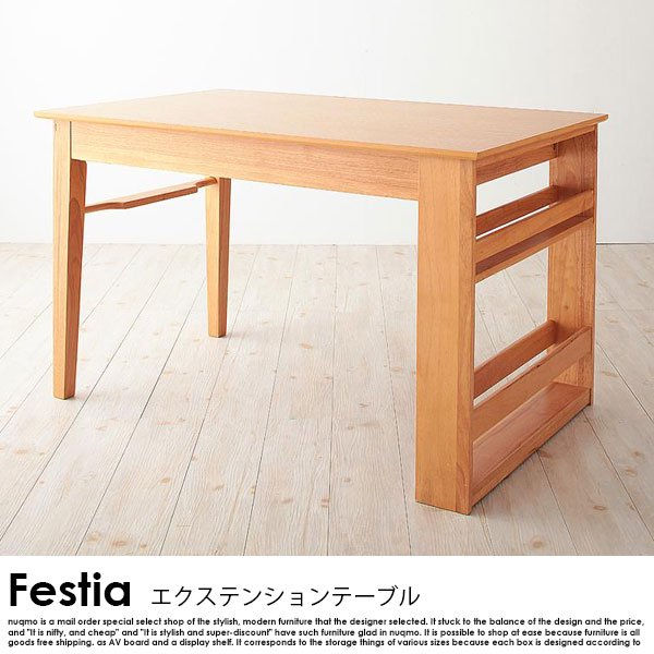 エクステンションダイニング Festia【フェスティア】6点セット(テーブル+チェア4脚+ベンチ)(W120-180)  の商品写真その2