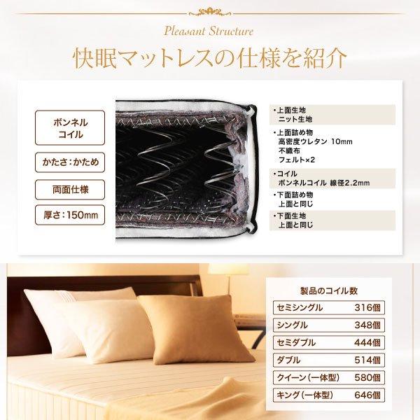 ボンネルコイルマットレス EVA【エヴァ】ホテルスタンダード 硬さ:かため セミダブル の商品写真その3