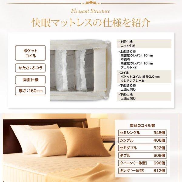 ポケットコイルマットレス EVA【エヴァ】ホテルスタンダード 硬さ:ふつう セミダブル の商品写真その3