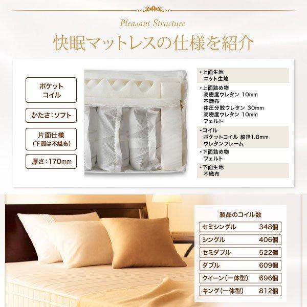 ポケットコイルマットレス EVA【エヴァ】ホテルスタンダード 硬さ:ソフト セミダブル の商品写真その3
