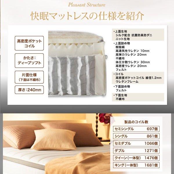 高密度ポケットコイルマットレス EVA【エヴァ】ホテルプレミアム 硬さ:ディープソフト セミシングル の商品写真その3