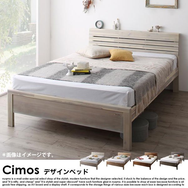 北欧デザインベッド Cimos【シーモス】ベッドフレームのみ シングルの商品写真その1