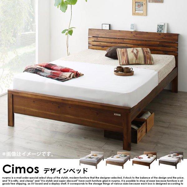 北欧デザインベッド Cimos【シーモス】ベッドフレームのみ シングル の商品写真その2