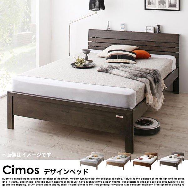 北欧デザインベッド Cimos【シーモス】ベッドフレームのみ シングル の商品写真その3