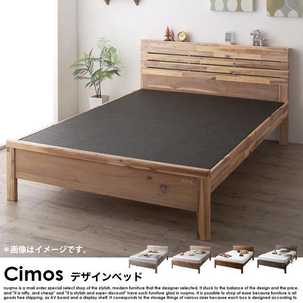 北欧デザインベッド Cimos【シーモス】ベッドフレームのみ シングル の商品写真その4