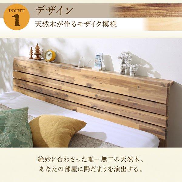 北欧デザインベッド Cimos【シーモス】ベッドフレームのみ シングル の商品写真その6