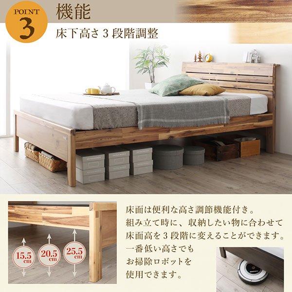北欧デザインベッド Cimos【シーモス】ベッドフレームのみ シングル の商品写真その9