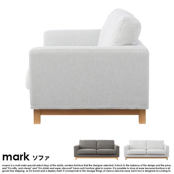 カバーリングソファー Mark【マーク】 の商品写真その3