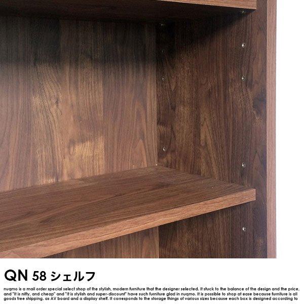 ヴィンテージデザイン クイナ58 シェルフ の商品写真その4
