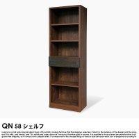 ヴィンテージデザイン クイナ5の商品写真