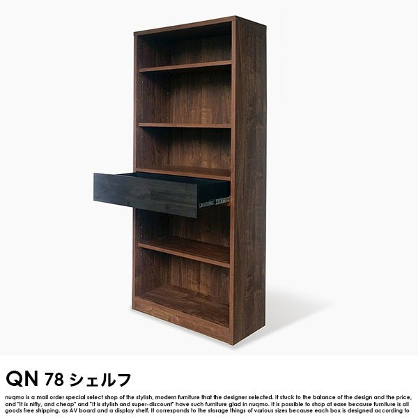 ヴィンテージデザイン クイナ78 シェルフ の商品写真その2