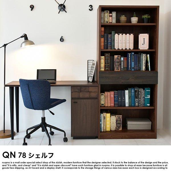 ヴィンテージデザイン クイナ78 シェルフ の商品写真その5