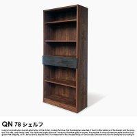 ヴィンテージデザイン クイナ7の商品写真
