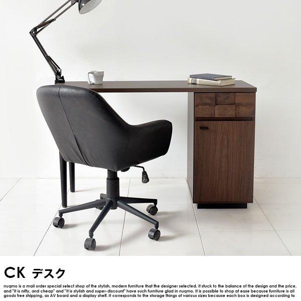 日本製 COLK【コルク】デスクW120 の商品写真その5