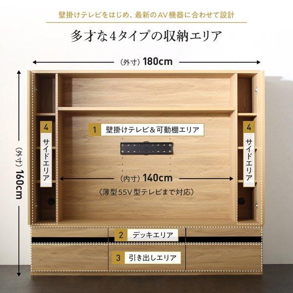 55型対応壁掛け機能付きハイタイプTVボード IVORQUE【イヴォーク】の商品写真その1